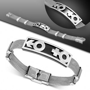 Stainless Steel 2-tone Male Female Gender Symbol